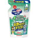 大日本除虫菊・金鳥 水回り用ティンクル 防臭プラス 詰替え 250ml
