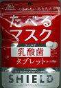 【まとめ買い×6】森永 シールド乳酸菌タブレット×6個セット (4902888224089)【2999円(税込)あわせ買いで送料無料】