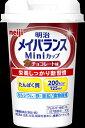 meiji 明治 メイバランス MINIカップ チヨコレート味 125ML (49722246) 【2999円(税込)以上で送料無料】