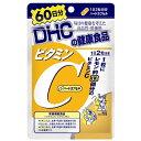 【×3個 配送おまかせ】DHC ビタミンC ハードカプセルタイプ サプリメント 120粒入