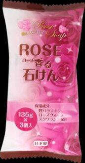 匯流排最大玫瑰香皂 135 g * 3 固體肥皂交易玫瑰肥皂 3 件件 (4902895034619) [超過 2,999 日元 (含稅) 免運費]