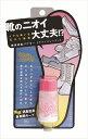 ショッピンググランズレメディ グランズレメディ パウダーM 11g 1個 (靴・ブーツの消臭パウダー)
