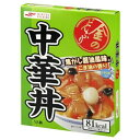 マルハニチロ 金のどんぶり 中華丼 ×50個セット