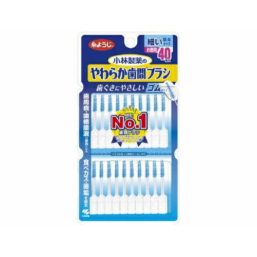 小林製薬 やわらか歯間ブラシ SS-Mサイズ お徳用 40本入 ×72個セット 【歯垢を落とす】