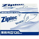 旭化成 業務用ジップロック フリーザーバッグ Mサイズ 120枚入(4901670111453)(キッチン用品・ジップロック・調理器具)