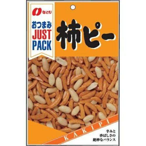 なとり おつまみ JUST PACK 柿ピー ×60個セット