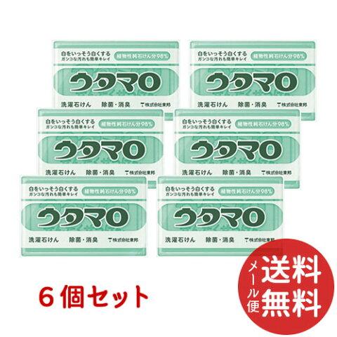 【メール便送料無料】【まとめ買い】東邦 ウタマロ石けん 133g ×6個セット