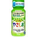 味の素 健康塩 やさしお 90g 瓶 ×60個セット