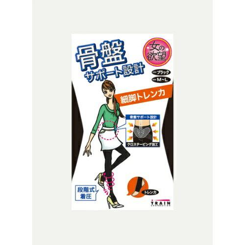 【まとめ買い】トレイン 女の欲望 骨盤サポート トレンカ 1足 ×200個セット