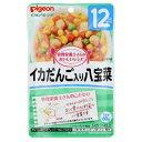 【まとめ買い】おいしいレシピ イカだんご入り八宝菜 ×72個セット