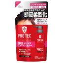 ライオン PRO TEC(プロテク) 頭皮ストレッチ コンディショナー 詰替え 230g 1個 (ヘアケア 日用雑貨 コンディショナー)