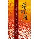 【送料込】 カメヤマ 花街道 あんずの花の香りのお線香 100g 1個