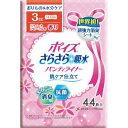 日本製紙クレシア ポイズ さらさら吸水 パンティライナー スウィートフローラルの香り 44枚入 ×18個セット