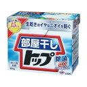 ライオン 部屋干しトップ 除菌EX 900g (衣類用洗濯洗剤 粉末)(4903301254775)