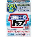 【送料込】ライオン 部屋干しトップ 除菌EX ワンパック 25gx5包入 1個