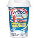 meiji 明治 メイバランスARG MINIカップ ミルク味 125ml ×48個セット