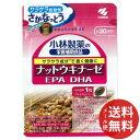 【メール便送料無料】小林製薬 サプリメント ナットウキナーゼ...