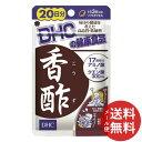 【メール便送料無料】DHC 香酢 20日 60粒 1個