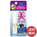 【メール便送料無料】DHC アイラッシュ トニック ミニ 3.5ml 1個