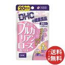 【メール便送料無料】DHC 香る ブルガリアン ローズ 20日分 40粒 1個