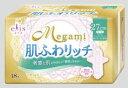 【今月の特価品】【大王製紙】【Megami】エリスMEGAMI 肌ケアスリム 多い日昼用 18枚 【2999円(税込)以上で送料無料】