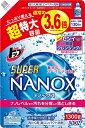 ライオン トップ スーパーNANOX(ナノックス) 詰め替え用 超特大 1300g 1個