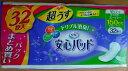 リブドゥコーポレーション リフレ安心パッドまとめ買いパックスーパー32枚(大人用紙おむつ・尿漏れ防止・尿用ナプキン)