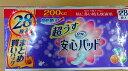 リブドゥコーポレーション リフレ 安心パッド まとめ買いパック 長時間 スーパー 28枚入 1個 (尿ナプキン・尿漏れ・生理用品)