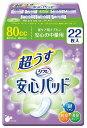 リフレ 安心パッド80CC 22枚 尿モレ・吸水ケア ×24個セット