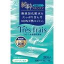 【送料込】 コットン・ラボ トレフレ コットン&保湿化粧水 30包入 1個