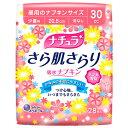 大王製紙 ナチュラ さら肌さらり 吸水ナプキン 少量用 28枚入 ×24個セット