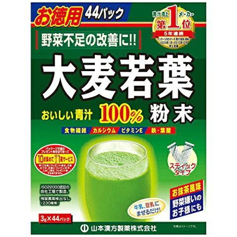山本漢方製薬 大麦若葉粉末100% 徳用 3g ×44包 1個