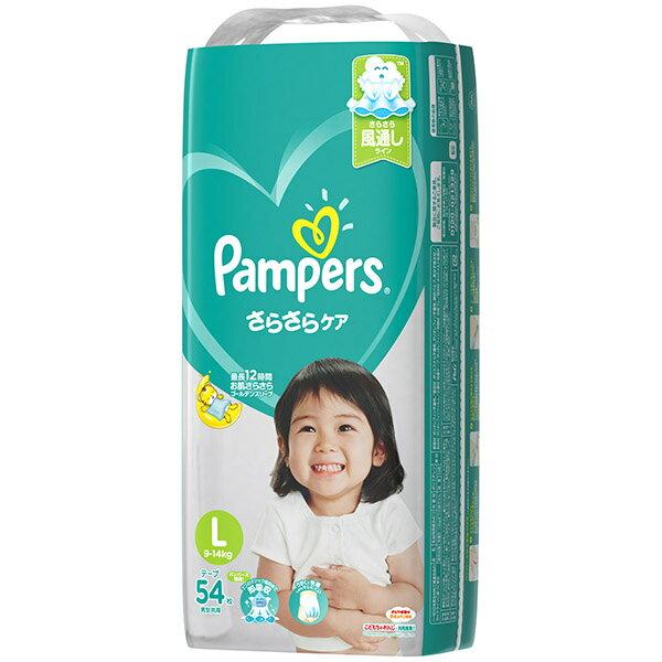 【P&G】【パンパース】パンパース スーパージャンボ L54枚【L54枚(9-14kg)】