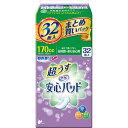 リブドゥコーポレーション リフレ 安心パッド まとめ買いパック スーパー 32枚入 1個 (大人用紙おむつ・尿漏れ防止・尿用ナプキン)