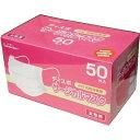ショッピングサージカルマスク 【送料込】 リーダー サージカルマスク かぜ・花粉対策用 女性用 50枚入 1個