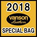 VANSON バンソン 2018年 SPECIALBAG