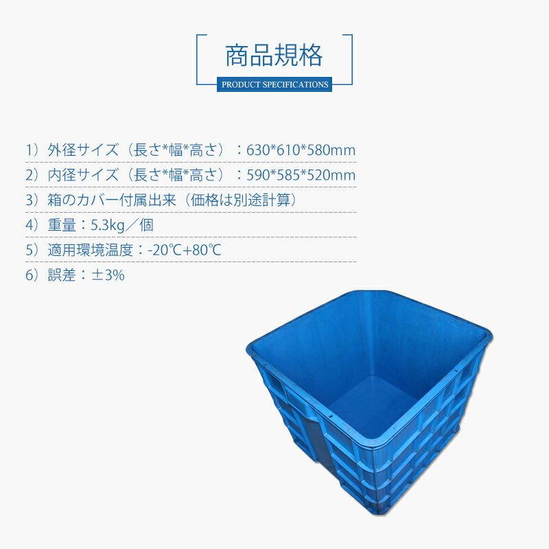 19型プラスチックケース 工業コンテナ 長さ6...の紹介画像2