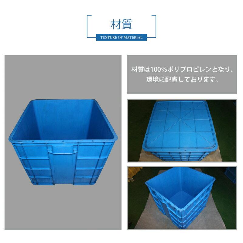 19型プラスチックケース 工業コンテナ 長さ6...の紹介画像3
