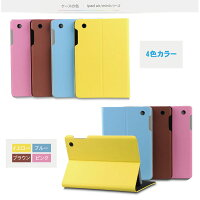 iPadminiretina������iPadmini���������襤��iPadmini���С�iPadAir������iPadmini����������/������iPad������iPadAir���С�iPadairretina������/�֥å�������ɥ�����/�쥶��Ĵ���������襤����