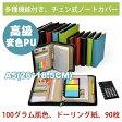 多種機能付き チェン式ノートカバー A5 サイズ対応シ ステム手帳 高級変色PU