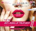 【送料無料】Lip Addict リップアディクト【207】 Innocence  ( 注射やインプラントをせず、魅力的な唇へ)