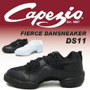 ダンススニーカーDS11【カペジオCAPEZIO FIERCE DANSNEAKER】【ジャズダンスシューズ/