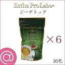 【×6セット】エステプロラボ ハーブティープロ ジーデトック 30包(Gデトック)