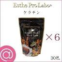 【6個セット】エステプロラボ ハーブティープロ ケラチン ブラック 30包