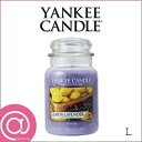 Yankee candle ヤンキーキャンドル ジャーLサイズ K-006-05-30 レモンラベンダー