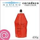 中野製薬 ナカノ キャラデコ ヘアパック モイスト 400g レフィル 詰替用 【洗い流すトリートメント】