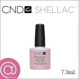 CND シェラック UVカラーコート 7.3ml 113 グレープフルーツスパークル