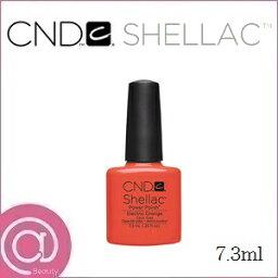 CND シェラック UVカラーコート 7.3ml 295 エレクトリックオレンジ