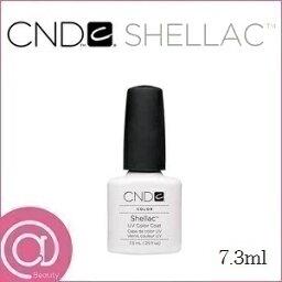 CND シェラック UVカラーコート 7.3ml 501 クリームパフ