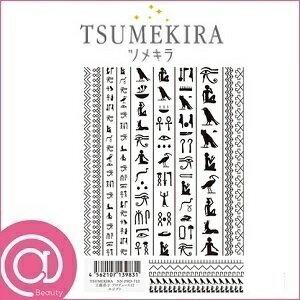 TSUMEKIRA ツメキラ ネイルシール NN-PRD-712 エジプト